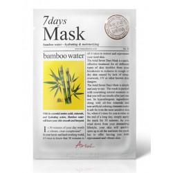 Ariul 7days mask Bamboo water Aloe 20g hydratační maska na obličej Bambusová voda